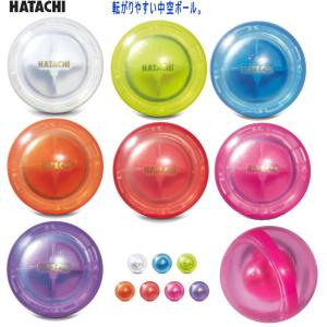 グランドゴルフ ボール 新商品 BH3802 エアブレイド ハタチ 羽立|yamasp