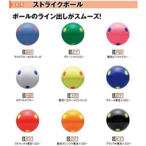 ニチヨー グラウンドゴルフボール ストライクボール G90