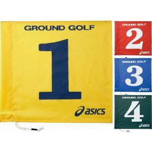 アシックス ASICS グランドゴルフ用品 旗 GGG065 yamasp