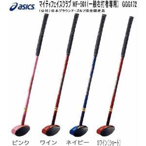 アシックス asics グランドゴルフクラブ マイティフェイスクラブ MF-501(一般右打者専用) GGG172  グラウンドゴルフ用品|yamasp
