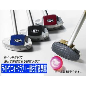アシックス asics グランドゴルフ用品 グラウンドゴルフクラブ ライトウエイトクラブ GGG188 一般右打者専用|yamasp