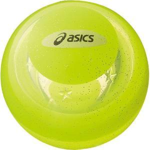 アシックス グラウンドゴルフボール ハイパワーボール アトム GGG328|yamasp|02