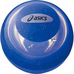 アシックス グラウンドゴルフボール ハイパワーボール アトム GGG328|yamasp|05