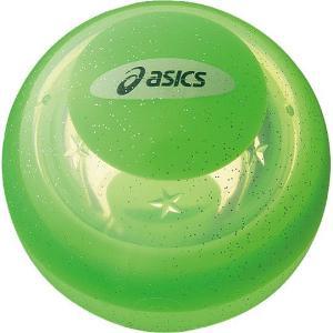 アシックス グラウンドゴルフボール ハイパワーボール アトム GGG328|yamasp|06