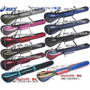 アシックスASICS グランドゴルフクラブバッグ1本用 GGG869 在庫有り|yamasp
