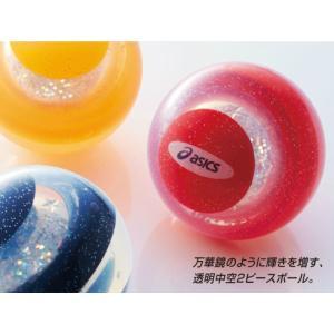 アシックス asics グラウンドゴルフボール ハイパワーボール 万華鏡 Limited Edition 17  GGL307 |yamasp
