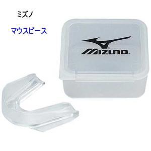 マウスピース/ミズノ/14sg200/ボクシング/ラグビー
