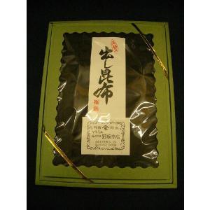 昆布詰め合わせセット yamasue