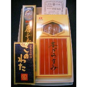 珍味詰め合わせセット yamasue
