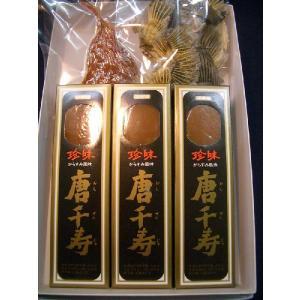 珍味詰め合わせセット(お徳用) yamasue