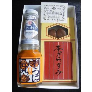 日本三大珍味詰め合わせセット(からすみ・このわた・うに) yamasue
