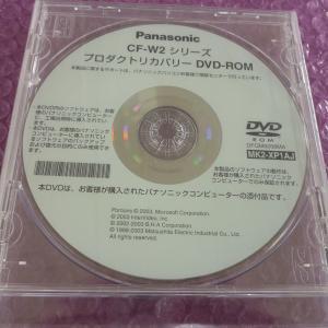 Panasonic CF-W2B用リカバリーディスク|yamasyo-pc