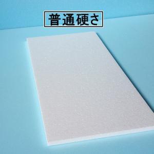 発泡スチロール板 普通硬さ 318×191×15mm 1800枚|yamatami