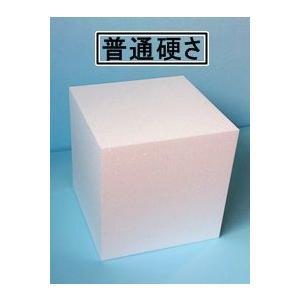 発泡スチロールかたまり(ブロック) 400mm×400mm×400mm 4個 普通硬さ|yamatami