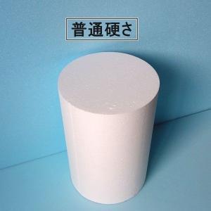 発泡スチロール円柱 直径250mm×長さ400mm 1個 普通硬さ yamatami