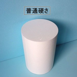 発泡スチロール円柱 直径300mm×長さ400mm 1個 普通硬さ yamatami