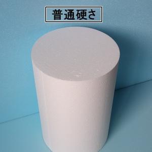 発泡スチロール円柱 直径500mm×長さ500mm 1個 普通硬さ yamatami