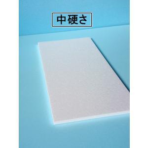 発泡スチロール板 中硬さ 318×191×15mm 1800枚|yamatami