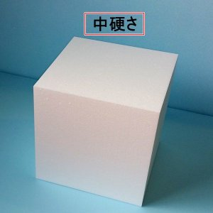 発泡スチロールかたまり(ブロック) 400mm×400mm×400mm 1個 中硬さ|yamatami