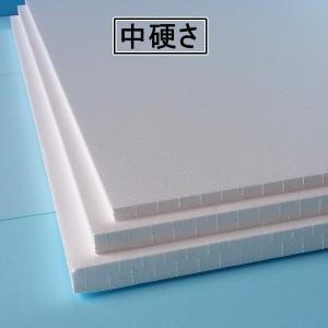 発泡スチロール板 中硬さ 25枚 450mm×450mm×厚さ10mm|yamatami