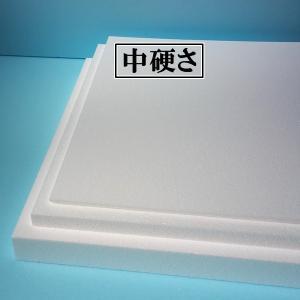 発泡スチロール 板 中硬さ 15枚 450mm×450mm×厚さ15mm|yamatami