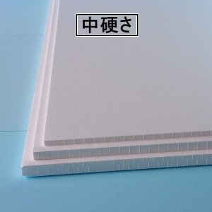 発泡スチロール板 中硬さ 10枚 450mm×450mm×30mm|yamatami