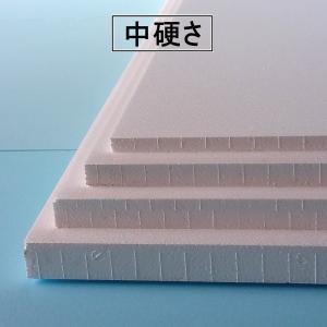 発泡スチロール板 中硬さ 7枚 450mm×450mm×厚さ40mm|yamatami