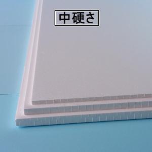 発泡スチロール板 中硬さ 5枚 450mm×450mm×厚さ50mm|yamatami