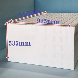 発泡スチロールかたまり(ブロック) 925mm×915mm×535mm 1個 中硬さ|yamatami