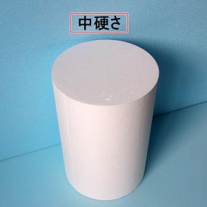 発泡スチロール円柱 直径300mm×長さ400mm 1個 中硬さ|yamatami