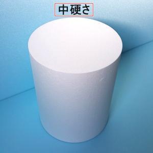 発泡スチロール円柱 直径400mm×長さ500mm 1個 中硬さ|yamatami