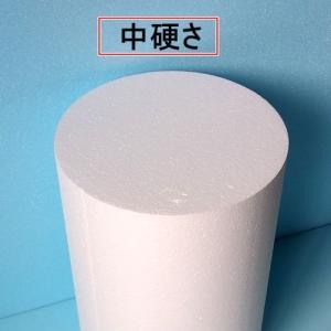 発泡スチロール円柱 直径500mm×長さ500mm 1個 中硬さ|yamatami