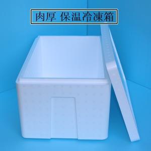 発泡スチロール 箱 保冷箱 クーラーボックス 大 肉厚 34リッター 保温冷凍箱 1セット 550×350×285mm|yamatami