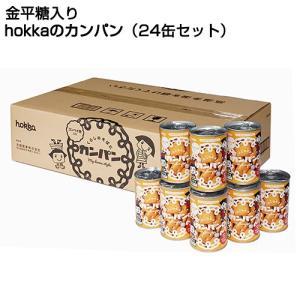 非常食 カンパン(金平糖入り) 24缶入りケースの関連商品1