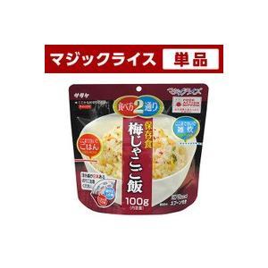 マジックライス(梅じゃこご飯)増量タイプ100g