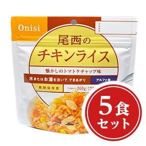 トマトの酸味と香りが特徴のケッチャプご飯です。コーンの甘味がアクセントになっています。 スプーン付き...