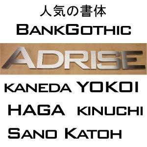 書体【BankGothic】 おしゃれな切り文字 立体的な切り文字 オシャレな切り文字です。 yamato-design