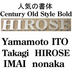 書体【CenturyOldStyleBold】 おしゃれな貼り合わせ文字 立体的な切り文字 オシャレな切り文字です。 yamato-design