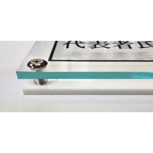 【お買得】一級建築士事務所登録票 アクリルガラス色W式 400mmx350mm一級建築士事務所標識 当店のおススメ商品です。 yamato-design 02