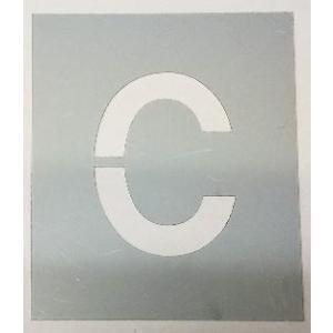 吹き付け板 【文字サイズ 縦100mm 英数字 角ゴシック体 1文字】 ステンシル刷り込み板 |yamato-design