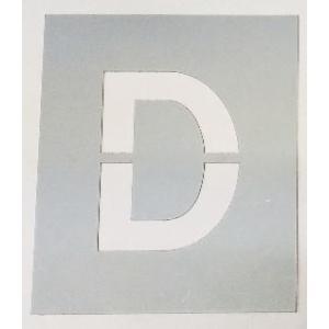 吹き付け板 【文字サイズ 縦200mm 英数字 角ゴシック体 1文字】 ステンシル刷り込み板 |yamato-design