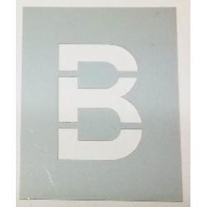 吹き付け板 【文字サイズ 縦300mm 英数字 角ゴシック体 1文字】 ステンシル刷り込み板 |yamato-design