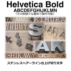 表札 おしゃれなステンレス切り文字3mm厚 ステンレス切り文字表札 おしゃれな切り文字 書体【Helvetica Bold】|yamato-design