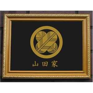 家紋額入り 金色額入り 大判サイズ 家紋【丸に違い鷹の羽】 大きいサイズ340×463×14mm  【丸に違い鷹の羽】 当店のお勧め商品です。 |yamato-design