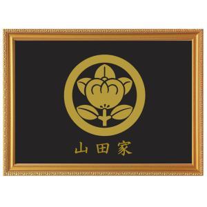 家紋額入り 金色額入り 大判サイズ 家紋【丸に木瓜】 大きいサイズ340×463×14mm  【丸に木瓜】 当店のお勧め商品です。 |yamato-design