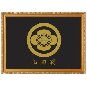 家紋額入り 金色額入り 大判サイズ 家紋【丸に五三の桐】 大きいサイズ340×463×14mm  【丸に五三の桐】 当店のお勧め商品です。 |yamato-design