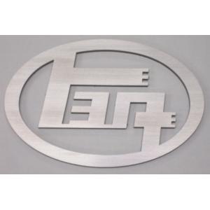 カーエンブレム 【トヨタカタカナエンブレム】大人気のトヨタカタカナエンブレムの納期は、1〜3営業日で発送|yamato-design