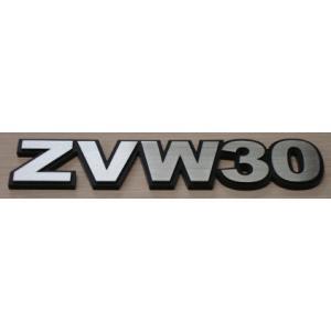 プリウスエンブレム 【ZVW30】|yamato-design|02