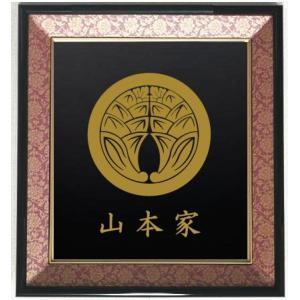 家紋 丸に抱き茗荷 色紙額入り家紋 エンジドンス仕上げ 高級感のある額入り家紋 壁掛け額入り家紋 yamato-design