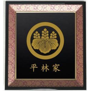 家紋 丸に五七の桐 色紙額入り家紋 エンジドンス仕上げ 高級感のある額入り家紋 壁掛け額入り家紋 yamato-design
